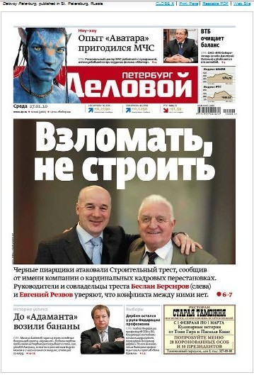 headlinesrussia